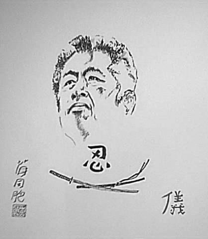 togakure ryu ninpo taijutsu pdf
